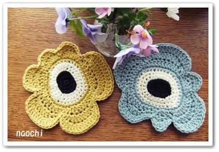 Marimekko Crafts